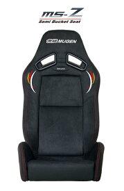MUGEN SEMI BUCKET SEAT MS-Z シートレールセット 運転席用 ホンダ フィット ハイブリッド GP5/GP6用 (81300-XMK-K0S0-D)【シート】【自動車パーツ】【シートレール】無限(ムゲン) セミバケットシート