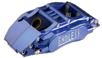 ENDLESS 4 POT CALIPER BRAKE KIT 미츠비시 란에보 3 CE9A용(EC4BCE9A)
