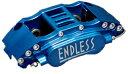 ENDLESS 6POT CALIPER SYSTEM INCH UP KIT 日産 ニッサン シルビア S14用 (EC6YS14)【ブレーキキャリパー】エンドレス 6ポット キャ…