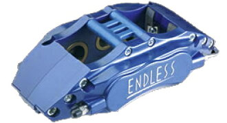 供GC8使用ENDLESS小6 CALIPER BRAKE KIT subaruimpuressa MC以後