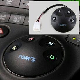 プリウス シフト ボタン