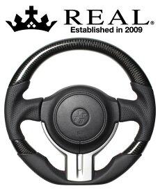 REAL STEERING プレミアムシリーズ Dシェイプ トヨタ 86(ハチロク) 前期 ZN6用 カラー:ブラックカーボン 3C (F4-D-BKC-3)【ハンドル】レアル ステアリング