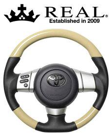 REAL STEERING オリジナルシリーズ トヨタ FJクルーザー GSJ15W用 カラー:ベージュカラー (FJ-BGW-SL)【ハンドル】レアル ステアリング