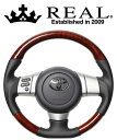 【クーポン利用で最大400円OFF】REAL STEERING オリジナルシリーズ トヨタ FJクルーザー GSJ15W用 カラー:ミディアム…