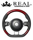 【クーポン利用で最大400円OFF】REAL STEERING オリジナルシリーズ トヨタ 86(ハチロク) GR ZN6用 カラー:レッドカー…