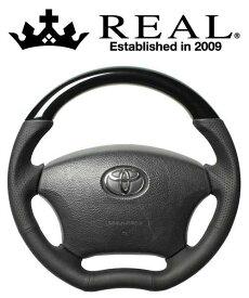 REAL STEERING オリジナルシリーズ トヨタ ハイエース 1〜3型 200系用 カラー:ピアノブラック(ブラックユーロステッチ) (H200-PBW-BK)【ハンドル】レアル ステアリング