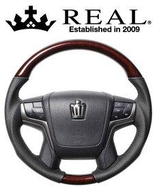 REAL STEERING オリジナルシリーズ トヨタ クラウンロイヤル 210系用 カラー:30ブラウンウッド (H30-BRW-BK)【ハンドル】レアル ステアリング