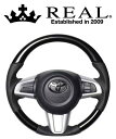 【クーポン利用で最大400円OFF】REAL STEERING オリジナルシリーズ トヨタ タンク M900A/M910A用 カラー:パールブラ…
