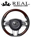 【クーポン利用で最大1200円OFF】REAL STEERING オリジナルシリーズ トヨタ パッソ M710A/M700A用 カラー:ブラウンウ…