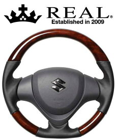 REAL STEERING オリジナルシリーズ スズキ エブリイワゴン DA17W用 カラー:ブラウンウッド (MR31-BRW-BK)【ハンドル】レアル ステアリング
