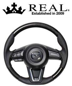 REAL STEERING オリジナルシリーズ マツダ CX-3 後期 DK系用 カラー:ブラックカーボン (MZD-BKC-RD)【ハンドル】レアル ステアリング