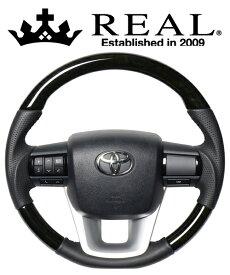 REAL STEERING オリジナルシリーズ トヨタ ハイラックス GUN125用 カラー:ブラックウッド (N125-BKW-BK)【ハンドル】レアル ステアリング