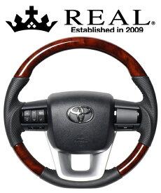 REAL STEERING オリジナルシリーズ トヨタ ハイラックス GUN125用 カラー:ブラウンウッド (N125-BRW-BK)【ハンドル】レアル ステアリング