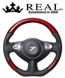 REAL STEERING オリジナルシリーズ 日産 ニッサン ジューク F15用 カラー:レッドカーボン (NSB-RDC-RD)【ハンドル】レアル ステアリング