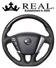 REAL STEERING オリジナルシリーズ 日産 ニッサン ムラーノ Z51用 カラー:ブラックカーボン (NSC-BKC-BK)【ハンドル】レアル ステアリング