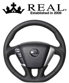 REAL STEERING オリジナルシリーズ 日産 ニッサン エルグランド E52用 カラー:オールレザー (NSC-LPB-BK)【ハンドル】レアル ステアリング