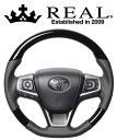 【クーポン利用で最大400円OFF】REAL STEERING オリジナルシリーズ トヨタ エスクァイア ZWR80G/ZRR80G/ZRR85G用 カラ…