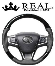 REAL STEERING オリジナルシリーズ トヨタ ヴォクシー ZWR80G/ZRR80G/ZRR85G用 カラー:ピアノブラック (R80-PBW-BK)【ハンドル】レアル ステアリング