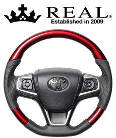 REAL STEERING オリジナルシリーズ トヨタ ノア ZWR80G/ZRR80G/ZRR85G用 カラー:パールレッド (R80-RDW-BK)【ハンドル】レアル ステアリング