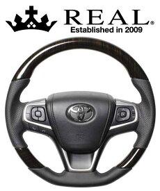 REAL STEERING プレミアムシリーズ トヨタ ヴォクシー 80系用 カラー:60ブラックウッド (U60-BKW-BK)【ハンドル】レアル ステアリング