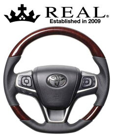 REAL STEERING プレミアムシリーズ トヨタ ヴォクシー 80系用 カラー:60ブラウンウッド (U60-BRW-BK)【ハンドル】レアル ステアリング