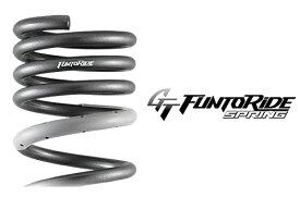 TANABE GT FUNTORIDE SPRING スズキ スイフトスポーツ ZC33S用 1台分(ZC33SFK) 【ダウンサス】【自動車パーツ】タナベ GTファントライド スプリング サスペンション