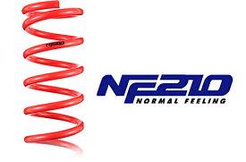 TANABE SUSTEC NF210 スズキ エブリィワゴン 2WD DA17W用 1台分(DA17WNK)【ダウンサス】【自動車パーツ】タナベ サステック サスペンション