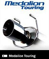 TANABE Medalion Touring レクサス NX200t AGZ15/AGZ10用 (HWLX1RW-GA)【マフラー】【自動車パーツ】タナベ メダリオン ツーリング
