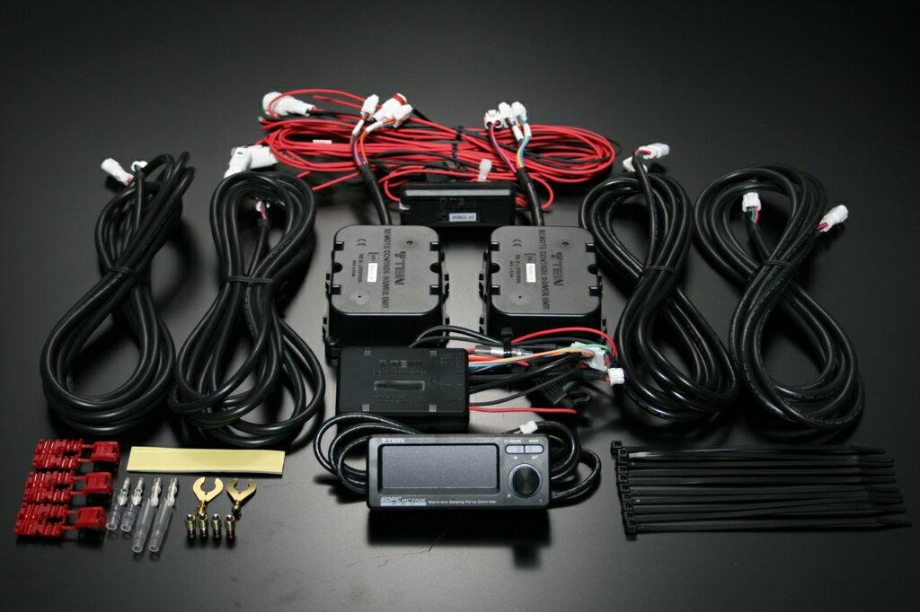 テイン EDFC ACTIVE PRO コントローラーキットEDK04-Q0349+モーターキット EDK05-12120+GPSキット EDK07-P8022のセット 【車高調コントローラー】TEIN アクティブ プロ