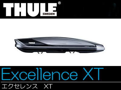 THULE ルーフボックス エクセレンスXTグロスチタン2トーン 品番:6119-7【キャリア】スーリー Roof Boxes ExcellenceXT