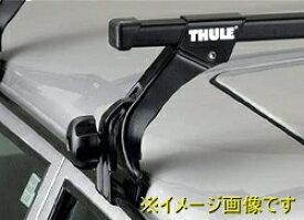 【単品販売不可】THULE ベースキャリア フット スタンダードフット 951 【キャリア】スーリー Base Carrier Foot