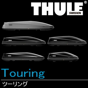 THULE ルーフボックス ツーリング L(780)グロスブラック 品番:6348-1【キャリア】スーリー Roof Boxes Touring