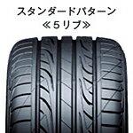 DUNLOP LEMANS4 LM704 255/35R18 94W XL 【255/35-18】 【新品Tire】ダンロップ タイヤ ルマン LM704【店頭受取対応商品】