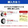 YOKOHAMA DNA ECOS ES300 235/40R18 91W summer tire Yokohama tire DeNA Eco's ES300