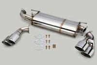 TOM'S Exhaust System TOM'S BARREL トヨタ 86 ZN6用 4テール(17400-TZN61)【マフラー】トムス エキゾーストシステム トムスバレル