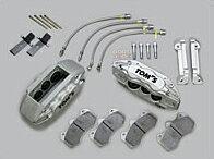 TOM'S HYPER BRAKE KIT トヨタ クラウン アスリート 3.5L GRS204用 フロントセット(品番:43051-TGS80)【ブレーキキャリパー】トムス ハイパーブレーキキット