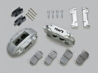 TOM'S HYPER BRAKE KIT レクサス GS450h GWS191用 リアセット(品番:43052-TGE21)【ブレーキキャリパー】トムス ハイパーブレーキキット