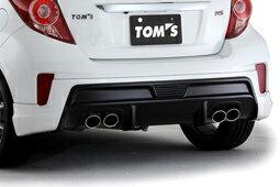 TOM'S Rear Under Spoiler トヨタ ヴィッツRS NCP131用 純正マフラー用 素地(品番:52159- TNP14)【法人直送のみの対応】【エアロ】トムス リヤアンダースポイラー