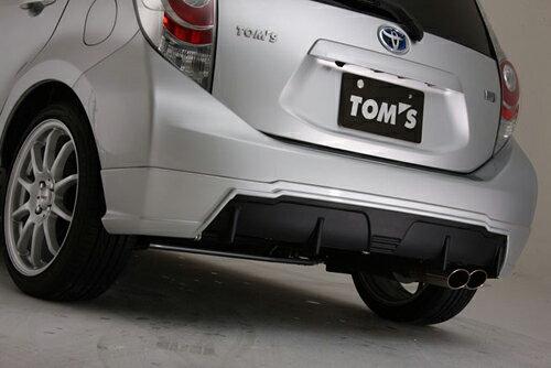 TOM'S Rear Under Spoiler トヨタ アクア NHP10用 素地(品番:52159-TNP1A-Z)【法人直送のみの対応】【エアロ】トムス リヤアンダースポイラー