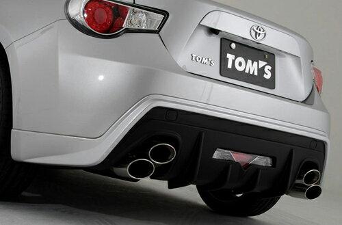TOM'S Rear Under Spoiler トヨタ 86 ZN6用 トムスマフラー用 塗装済(品番:52159-TZN60-)【法人直送のみの対応】【エアロ】トムス リヤアンダースポイラー