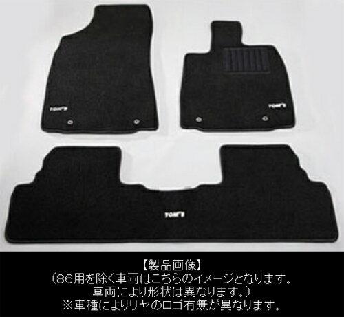 TOM'S FLOORMAT T10 レクサス NX 300h 2WD AYZ10用 (品番:08211-TAZ10-1B)【インテリアパーツ】トムス フロアマット