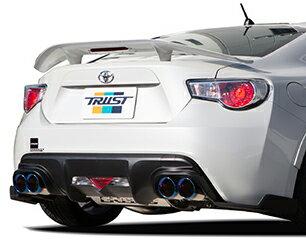 TRUST GReddy COMFORT SPORT GTスラッシュマフラー トヨタ 86 ZN6用 バージョン3(10110733)【マフラー】トラスト グレッディ コンフォートスポーツ