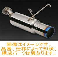 TRUST GReddy BEATMAX Ti トヨタ bB MC前 NCP30/NCP31用 (10114120)【マフラー】トラスト グレッディ ビートマックスTi