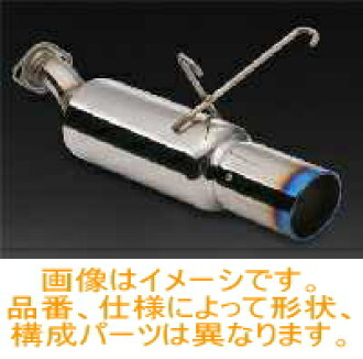 The TRUST beat Max Ti muffler Honda fit RS GE8 for ( 10154131 )