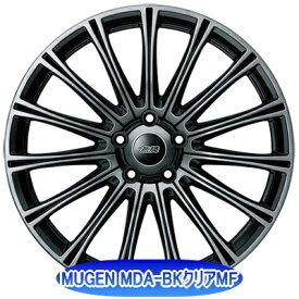 ホイール: MUGEN MDA ホイールサイズ: 7.5J-18 タイヤ銘柄: DUNLOP VEURO VE304 タイヤサイズ: 225/45R18 タイヤ&ホイール4本セット【18インチ】