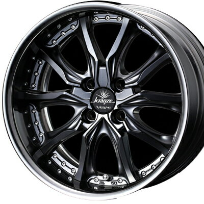 【クーポン利用で200円OFF!】weds Kranze VERAE 5.5J-16 と HANKOOK VENTUS V8 RS H424 165/40R16 の4本セット