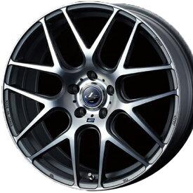 ホイール: weds LEONIS NAVIA06 ホイールサイズ: 7.0J-17 タイヤ銘柄: TOYO TIRES TRANPATH Lu II(Lu2) タイヤサイズ: 215/60R17 タイヤ&ホイール4本セット【17インチ】