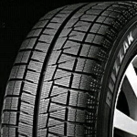 輸入車用 タイヤ銘柄: ブリヂストン ブリザック REVO GZ RFT タイヤサイズ: 205/60R16 ホイール: オススメアルミホィール スタッドレスタイヤ&ホイール4本セット【16インチ】【ランフラットタイヤ】