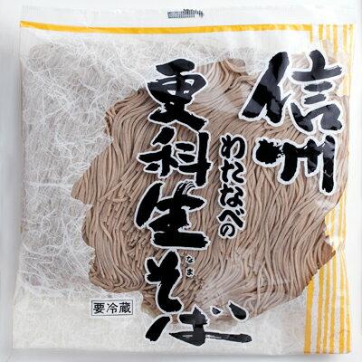 更科生そば6人前1kg『蕎麦 信州直送 生そば 』