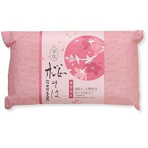 桜そば3人前つゆ付『半生タイプ 信州蕎麦 製造元直送ギフト 常温2ヵ月 桜 期間限定 春』